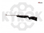 Пневматическая винтовка Cometa 300 Nickel