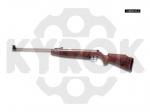 Пневматическая винтовка Norica DRAGON SPECIAL