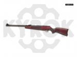 Пневматическая винтовка Norica MARVIC GOLD