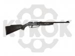 Пневматическая винтовка DAISY 880
