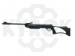 Пневматическая винтовка E-XTRA XT-207