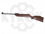 Пневматическая винтовка E-XTRA XT-204