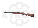 Пневматическая  винтовка XTSG XT-501