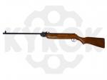 Пневматическая винтовка XTSG XT-B2