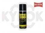 Оружейное масло Clever Ballistol Gunex-2000 spray 50ml