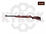 Винтовка пневматическая Shanghai AR3000FC Hunter
