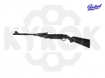 Пневматическая винтовка МР-512М