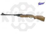 Пневматическая винтовка МР-512М с деревянным ложе
