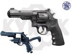Револьвер Smith&Wesson M&P R8
