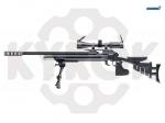 Пневматическая винтовка СО2 Hammerli CR20 S