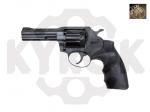 Револьвер Флобера Safari РФ440 резиновая рукоять