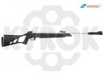 Пневматическая винтовка Magtech N2 Extreme 1150 Chrome