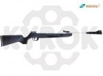 Пневматическая винтовка Magtech N2 1000 Syntetic Chrome