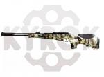 Пневматическая винтовка Retaygun Troy 100x Camo