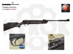 Пневматическая винтовка Hatsan Striker 1000s Vortex
