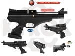 Пневматический пистолет РСР Hatsan AT-P1