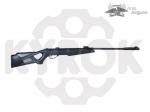Пневматическая винтовка Ares mod.X