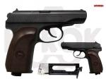 Пистолет Makarov ULTRA (ПМ)