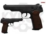 Пистолет АПС (Стечкин)