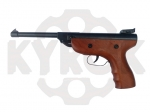 Пневматический пистолет SPA S2