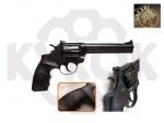 Safari РФ461 резино металл Револьвер Флобера