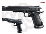 Пистолет RACE GUN Umarex.
