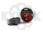 Пули  Люман Energetic pellets 0,75 450 шт. (круглоголовые)