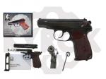 Пистолет ПМ под патрон флобера ПМФ-1