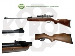Пневматическая винтовка Remington  Vantage 4х32