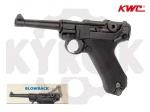 Пистолет P08 Luger KWC (парабеллум)