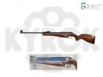 Пневматическая винтовка Diana 340 N-TEC Luxus Compact