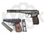 Пистолет Флобера ПМФ-1М с удлинителем