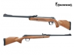 Пневматическая винтовка Browning X-Blade Hunter