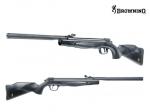 Пневматическая винтовка  Browning X-Blade