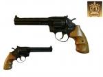 Safari РФ 461М рукоять бук Револьвер Флобера