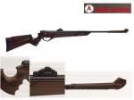 Пневматическая винтовка ASIL Wood