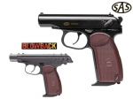 Пистолет SAS Makarov ПМ Blowback