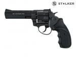 "Револьвер флобера STALKER 4,5"" syntetic"