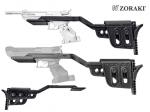 Приклад телескопический Zoraki HP-01