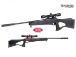 Пневматическая винтовка Benjamin Titan XS (RM)