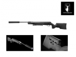 Винтовка Artemis Airgun SR1250S
