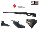 Пневматическая винтовка EKOL Thunder