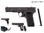 Пистолет Borner ТТ-X
