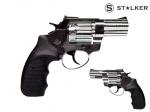 Револьвер флобера STALKER 2,5 никель syntetic
