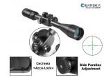 Оптический прицел Barska Tactical 6.5-20x40 FFP (IR Mil-Dot)