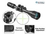 Оптический прицел Barska Tactical 6-20x50 FFP (IR Mil-Dot)