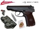 Акция к пистолету Borner PM 49
