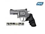Револьвер ASG Dan Wesson 715 Pellet 2.5