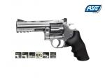Револьвер ASG Dan Wesson 715 Pellet 4