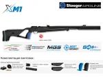 Винтовка PCP Stoeger XM1 S4 Suppressor Black